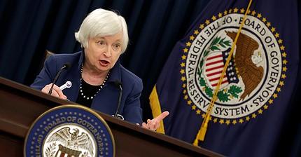 ФРС США принимает решение по процентным ставкам
