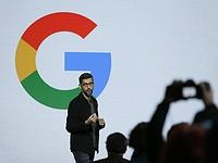 Что мы узнали из презентации Google