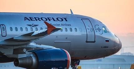 Аэрофлот готов ввести оплату криптовалютами