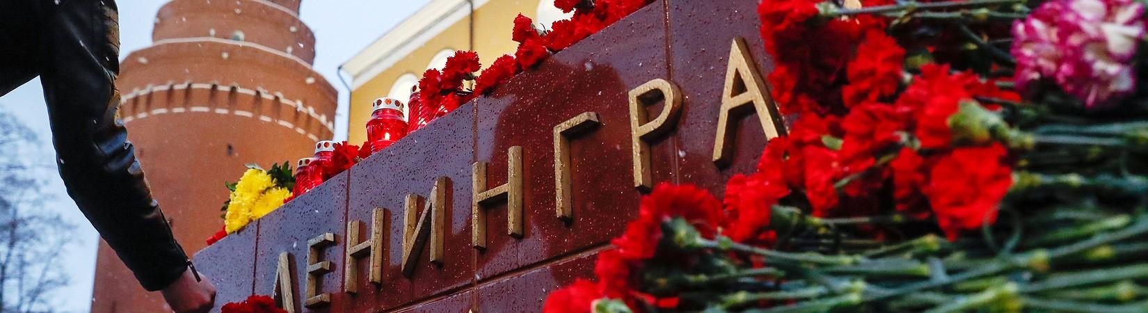 La policía identifica a un posible sospechoso del ataque terrorista en San Petersburgo