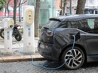 Carregamento gratuito de carros elétricos termina no final deste mês