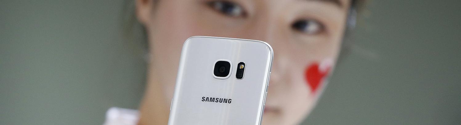 Samsung supera las expectativas