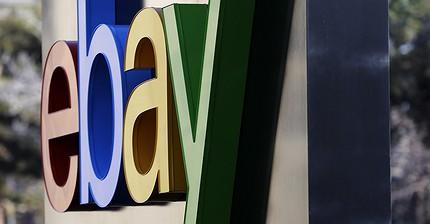 eBay predicting lower Q2 profit on increased marketing, product dev spend