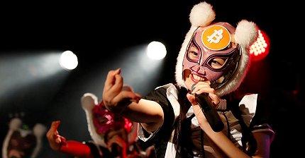 Как биткоин вдохновил японскую поп-группу