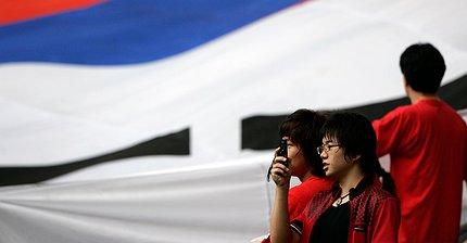 Биткоиновая депрессия: Что стало с Южной Кореей после падения рынка криптовалют