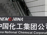 EU approves ChemChina's $43b purchase of Sygenta