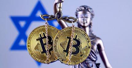 Израиль не стал признавать биткоин ценной бумагой