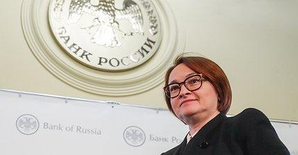 ЦБ не считает криптовалюты угрозой для глобальной финансовой стабильности