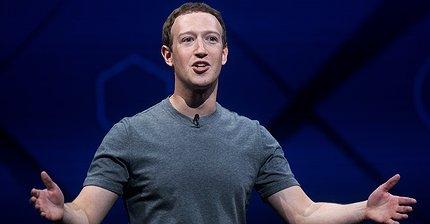 Почему Марк Цукерберг носит одинаковые серые футболки