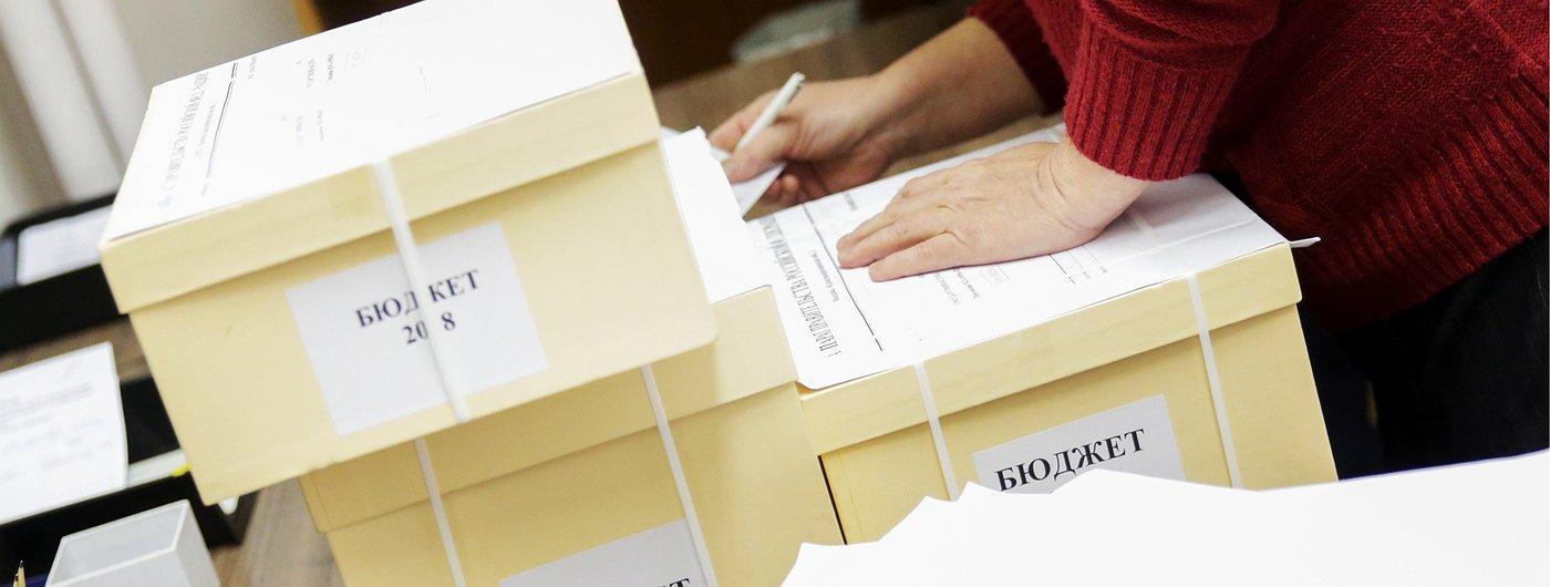 Госдума приняла закон о бюджете на три года