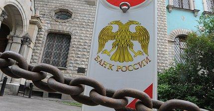 Банк России предложил использовать блокчейн для расчетов в ЕАЭС