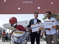 Кто будет руководить Uber