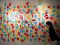 Google и Facebook начнут бороться с поддельными новостями