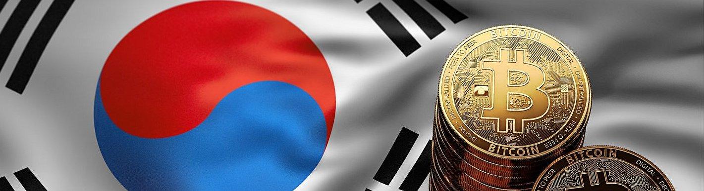 La Corea del Sud pubblica le linee guida ufficiali sulle criptovalute