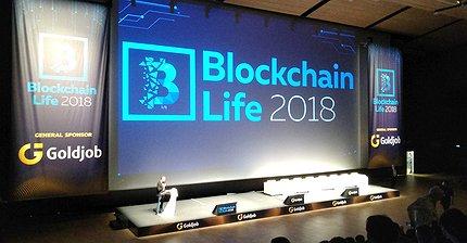 Blockchain Life 2018: Как это было