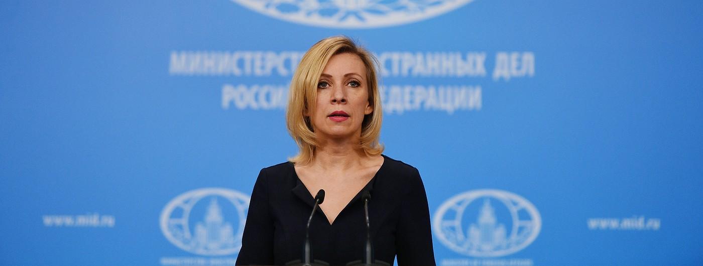 МИД России запускает «антифейковый» проект