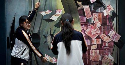 Почему Китай не отпустит юань в свободное плавание