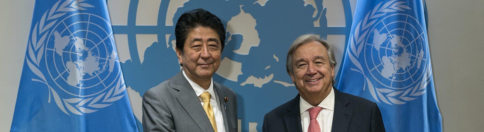 António Guterres, secretário-geral das Nações Unidas, visita Tóquio