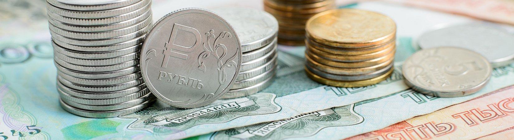 Почему падает рубль: 3 главных причины