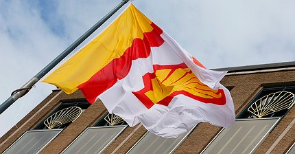 BP и Shell создают блокчейн-платформу для торговли энергоресурсами