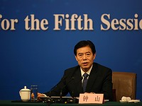China to crack down on 'irrational' foreign investment