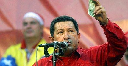 Венесуэла запретила экспортерам нефти вести расчеты в долларах