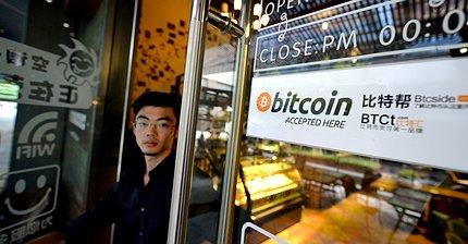 Как криптовалюты меняют привычный нам мир