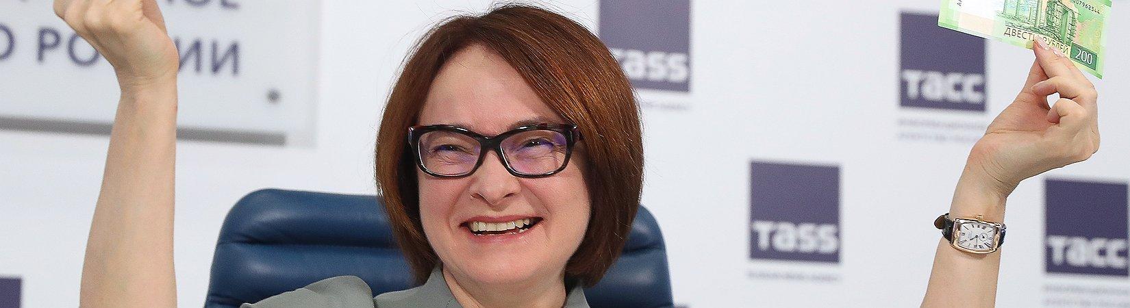 Банк России выпустил купюры номиналом 200 и 2000 рублей