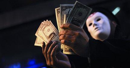 Сколько денег у Сатоси Накамото