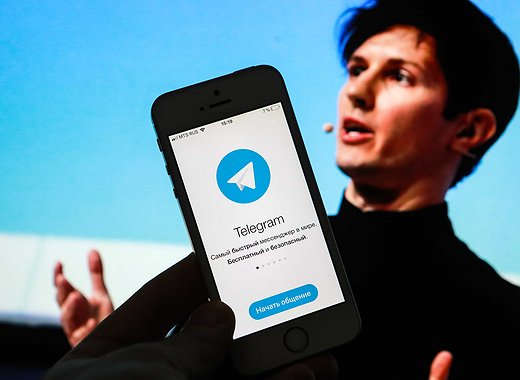 The Bell: Telegram запустит блокчейн-платформу TON в марте