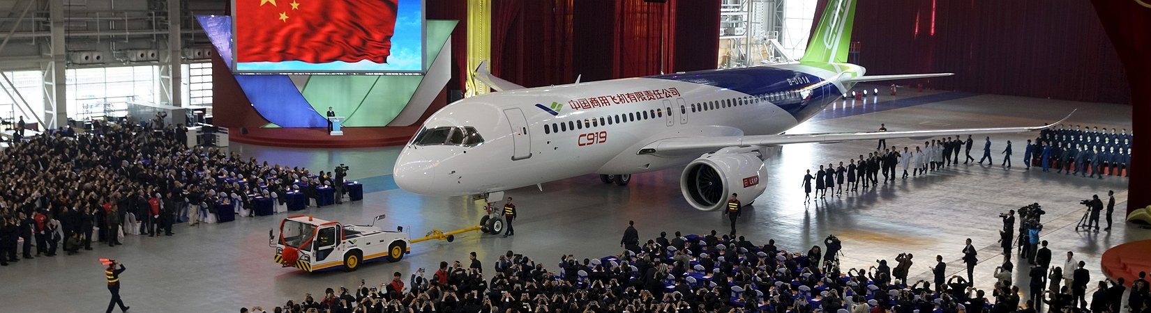 China on the verge of becoming an aviation superpower