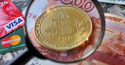 В России будет создан стандарт для выявления мошеннических ICO