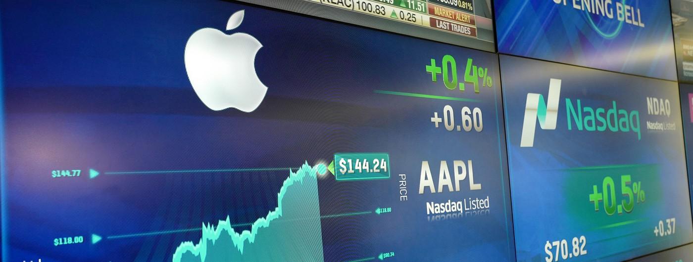 Когда Apple будет стоить больше $1 трлн