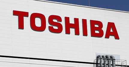 Private equity firm and US chipmaker offer almost $18b for Toshiba's flash memory business