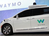 Waymo to begin first public trial of self-driving cars