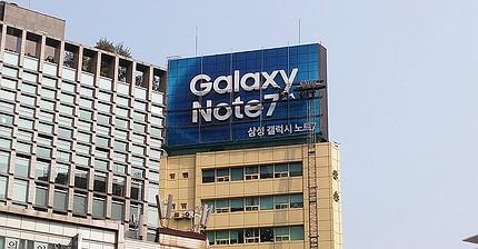 Samsung culpa a los defectos de batería y diseño por las explosiones del Galaxy Note 7