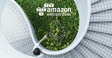 Чем Amazon и блокчейн помогут друг другу