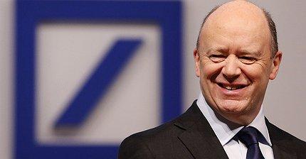 Прибыль Deutsche Bank выросла в 23 раза