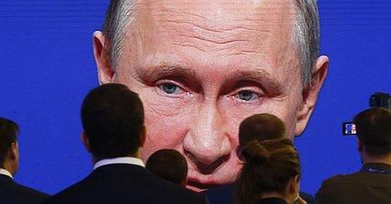 Фото дня: Путин выступил перед участниками ПМЭФ-2017