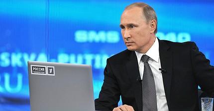 О чем нам рассказал Путин