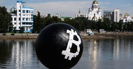 Всё, что нужно знать о готовящемся законе о криптовалютах в России