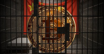 Как запрет ICO в Китае и Южной Корее повлияет на будущее рынка криптовалют