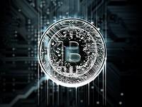 Immer noch kein offizieller Bitcoin-Handel