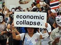 Bank of America cree que va a repetirse la crisis financiera mundial de 1998