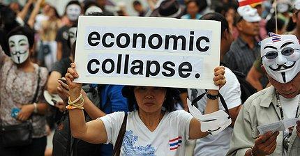 Bank of America прогнозирует повторение мирового финансового кризиса 1998 года