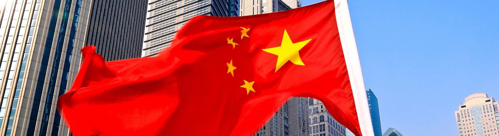 Chinesa BTCC irá cessar atividade de negociação após decisão do Banco Popular da China