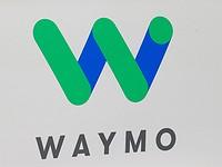 Waymo developing self-driving truck