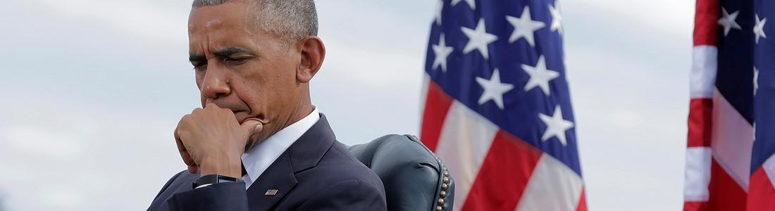 что стало с экономикой США при Обаме