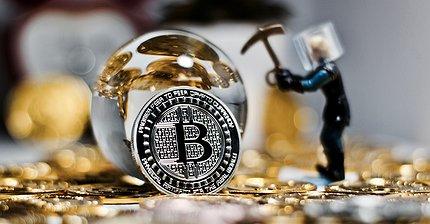 Какое будущее ждет фьючерсы на биткоин