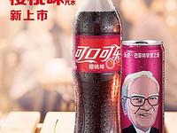 Billionaire Warren Buffett the face of Cherry Coke in China